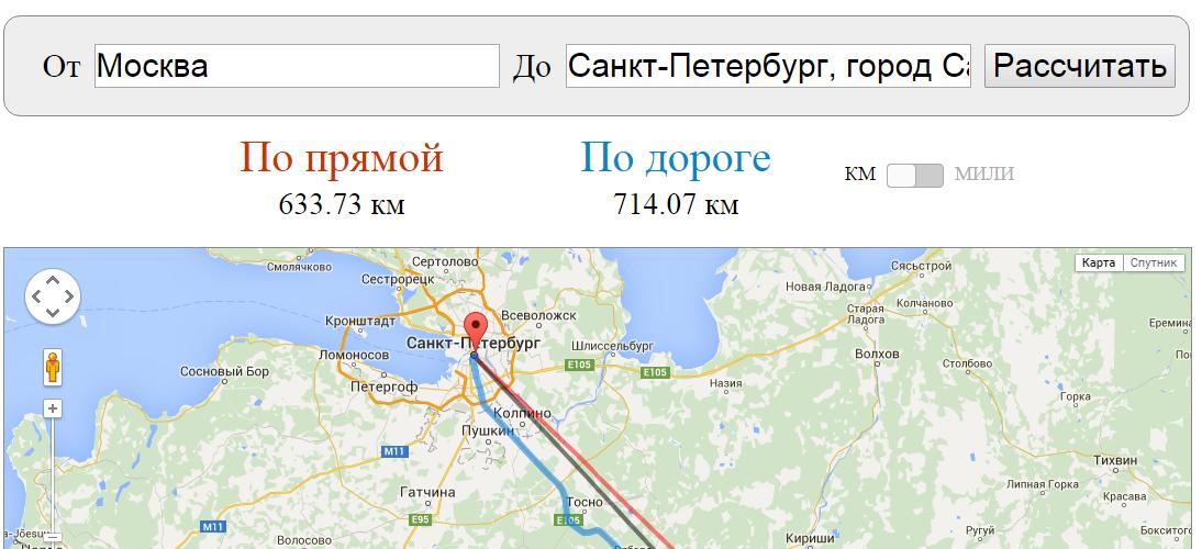 Расчет расстояния между городами онлайн